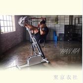 電動倒立機家用倒吊倒掛神器長個增高輔助瑜伽引拉伸  LN2993【東京衣社】