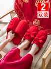 棉鞋 買一送一對兩雙裝新婚慶棉拖鞋女冬婚禮陪嫁情侶喜慶紅色結婚拖鞋 快速出貨