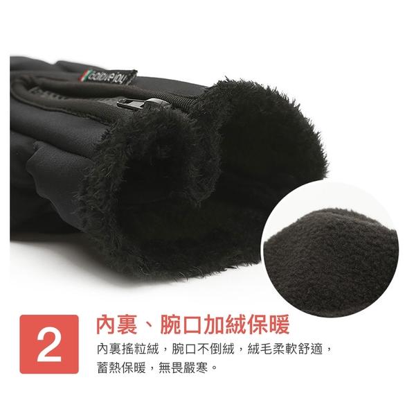防風 防水 觸控手套 聖誕 交換 禮物 防寒 機車手套 秋冬 保暖