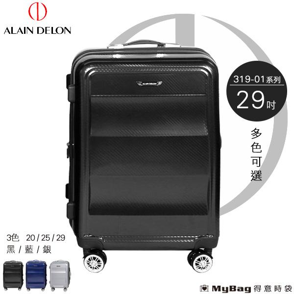 ALAIN DELON 亞蘭德倫 行李箱 29吋 極致碳纖維紋系列旅行箱 319-0129 得意時袋