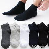 短襪男低筒夏季薄款男士棉襪吸汗防臭襪子純色短筒低腰男襪子 晴天時尚館