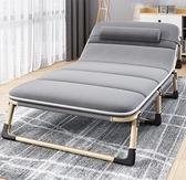 躺椅 索樂折疊床單人床家用簡易午休床午睡辦公室神器多功能行軍床躺椅【快速出貨八折搶購】