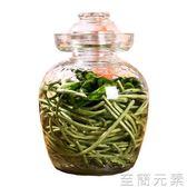 加厚玻璃泡菜壇子腌菜壇子腌蛋家用腌菜缸糖醋醬菜玻璃瓶密封菜罐igo 至簡元素