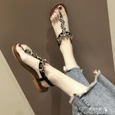 涼鞋-涼鞋女夏季新款百搭人字夾腳趾水鑽串珠平底仙女風沙灘羅馬鞋 提拉米蘇