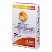 BOIRON 布瓦宏 順勢糖球 TABACUM 順勢綜合製品 NO.284 80粒/盒◆德瑞健康家◆