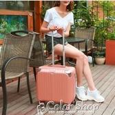 行李箱 拉桿箱 登機箱女韓版拉桿箱18寸旅行皮箱男24輕便迷你行李箱20小型男密碼    color shop YYP