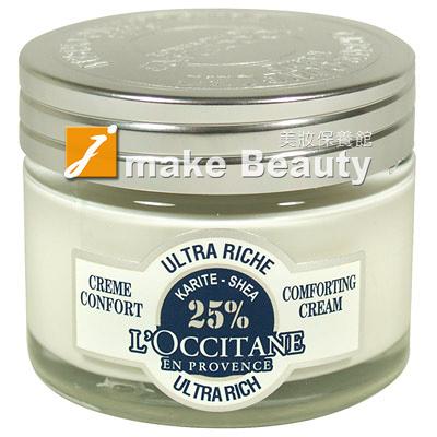 L'OCCITANE歐舒丹 乳油木保濕霜(50ml)《jmake Beauty 就愛水》