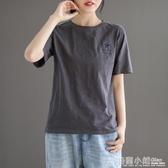 代勒原創文藝新款竹節棉字母印花圓領度假T恤衫女短袖上衣潮 萬聖節鉅惠