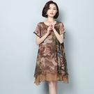 微購【A4122】中式古典印花雪紡短袖連身裙 XL-5XL
