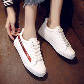 帆布鞋(休閒鞋) 韓版簡約乾淨小白鞋女