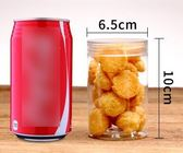 餅干桶透明盒子曲奇餅干盒烘焙罐包裝盒圓形雪花酥塑料密封食品罐【週年慶免運八折】
