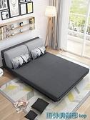 沙髮床 沙髮床可折疊客廳雙人兩用精緻小戶型1.5米1.8米布藝沙髮 6001WJ 快速出貨