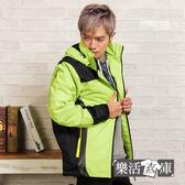外套★舒適機能拼色休閒連帽風衣外套(共三色)● 樂活衣庫【7422】