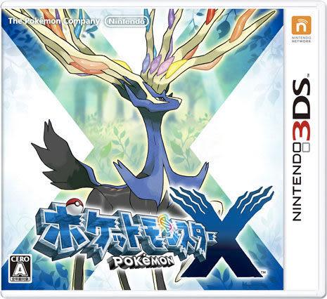3DS神奇寶貝 X 寶可夢 X 【日規機專用版】