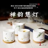 酥油燈 茶桌氛圍燈香薰蠟燭24小時供燈1天裝禪意