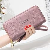 錢包女2020新款簡約錢包女長款手腕包雙拉錬大容量手機錢包卡一體 黛尼時尚精品