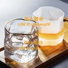 北歐啤酒杯喝茶杯家用磨砂玻璃杯水杯子簡約【雲木雜貨】