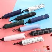 雨傘 全自動晴雨傘兩用男女太陽防曬紫外線遮陽廣告小清新折疊ins正韓國 街頭布衣