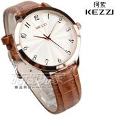 KEZZI 珂紫 都會核心 風尚數字錶 皮革腕錶 男款 男錶 中性錶 女錶 都適合 咖啡色x玫瑰金 KE999玫咖大