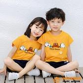 兒童睡衣男童夏季純棉薄款女童夏裝寶寶夏天小男孩短袖家居服組合裝【小桃子】