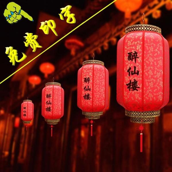 防水防曬戶外中式仿古羊皮燈籠燈吊燈大紅燈籠廣告訂製裝飾 YYJ