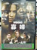 挖寶二手片-P02-067-正版DVD-電影【寡婦】薇拉戴維斯 連恩尼遜 柯林法洛(直購價)