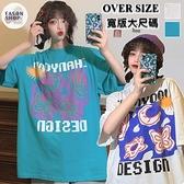 EASON SHOP(GQ1634)實拍遊戲風格塗鴉印花落肩彈力OVERSIZE圓領短袖素色棉T恤裙女上衣服大尺碼寬版