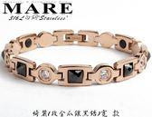 【MARE-316L白鋼】系列:綺麗 (玫金爪鑲黑鋯) 寬 款