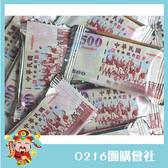 【0216零食團購】77_新台幣代可可脂巧克力(伍佰元)3000g GC248-5