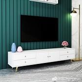 輕奢電視櫃小戶型現代簡約客廳茶幾電視櫃組合北歐風經濟型電視櫃