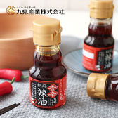 日本 九鬼 香辛胡麻辣油 45g 辣油 調味油 辣椒油 調味 拌飯 拌麵 醬料 沾醬 調味醬