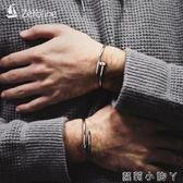 手錬/手鐲歐美時尚潮流釘子男士個性創意鈦鋼手環情侶開口學生手飾 全館免運