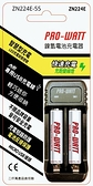 PRO鎳氫電池快速充電器 USB充電 (附4號低放1000mah*2)