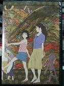 影音專賣店-P07-102-正版DVD-動畫【給小桃的信】-