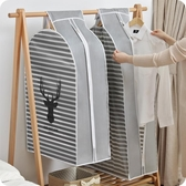 優思居 清新立體加厚衣服罩 家用掛式大衣防塵罩衣物防塵袋保護套 超值價