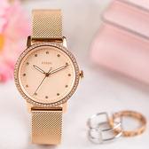 FOSSIL NEELY 奢靡風華玫瑰金米蘭帶晶鑽腕錶 ES4365 熱賣中!