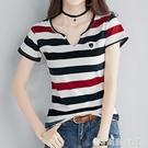 V領條紋短袖t恤女修身顯瘦體恤衫夏裝韓版百搭純棉網紅上衣ins潮「時尚彩紅屋」