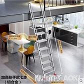 家用鋁加厚合金摺疊戶外十步十一步單梯室內工程梯行動伸縮閣樓梯ATF 青木鋪子