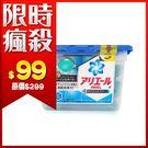 【生活智慧王】P&G 3D洗衣膠球(盒裝...