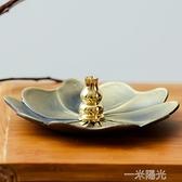 櫻花香爐套裝 純銅9孔香插 葫蘆香座 檀香線香盤香 多用香爐 一米陽光