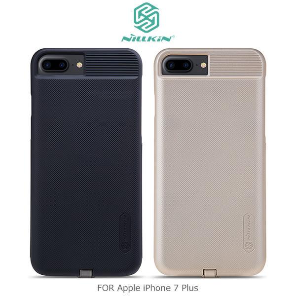 【愛瘋潮】NILLKIN iPhone 7 Plus (5.5吋) 能量盾無線充電接收背蓋 手機殼