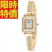 鑽錶-必備迷人造型鑲鑽女手錶4色62g48【時尚巴黎】