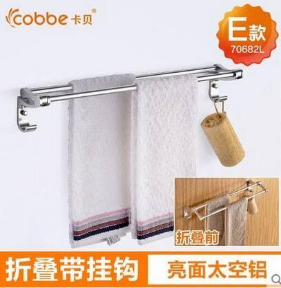 太空鋁浴室毛巾架雙桿 衛生間雙層毛巾桿 衛浴五金挂件浴巾架