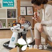 學步車多功能防側翻6/7-18個月嬰兒男寶寶手推可坐女孩兒童幼兒車