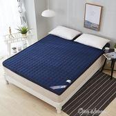 床墊1.2米1.5m1.8m床學生雙人榻榻米墊子海綿褥子床褥墊被地鋪墊 早秋最低價促銷igo