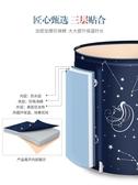 大人泡澡桶折疊浴桶家用保溫洗澡桶全身沐浴桶塑料加厚 『優尚良品』YJT