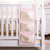 嬰兒床收納袋掛袋新生兒尿布袋奶瓶袋多 床邊尿片收納袋儲物袋