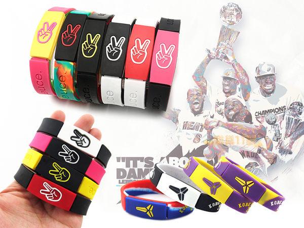 熱銷 NBA 籃球 手環 腕帶 手鍊 騎士 湖人 歐文 科比 運動腕帶 矽膠 情侶手環 手繩非小米手環