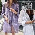 EASON SHOP(GQ1516)韓版純色小透視長版雙口袋白襯衫薄款落肩寬鬆排釦翻領開衫長袖外套女防曬空調