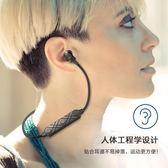 運動藍芽耳機入耳式OPPO頸掛脖式耳塞式無線跑步小米  小時光生活館